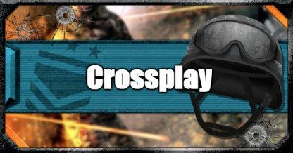 Black Ops 4 Crossplay Status