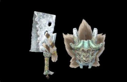 Mincing Blade II