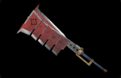 Rampage Slicer II