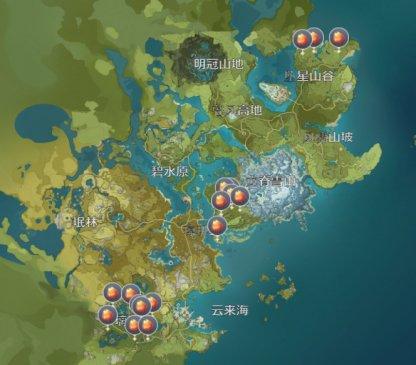 All Sunsettia Locations