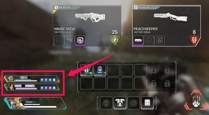 Apex Legends Share Rare Backpacks With Squad Members