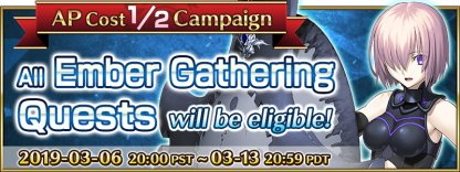 Daily Quest AP Cost 1/2 Campaign banner