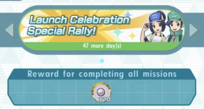 Clear Event Missions