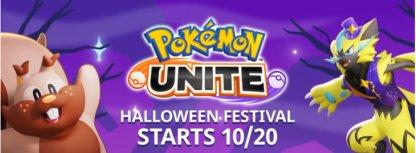 The Halloween Event