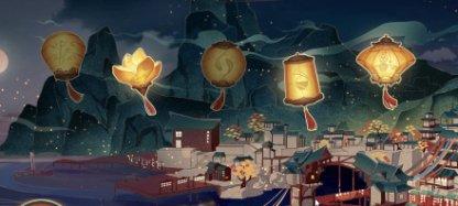 5 Lantern
