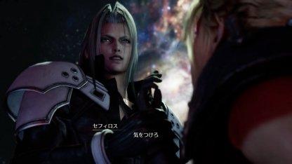 Sephiroth Saves Cloud