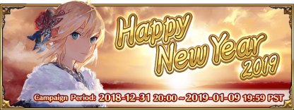 Happy New Year 2019 Campaign! Banner