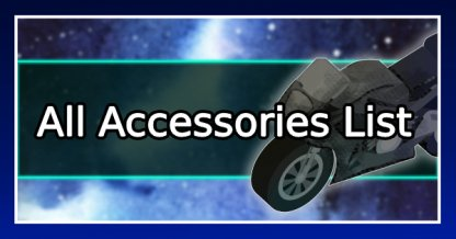 All Accessory List