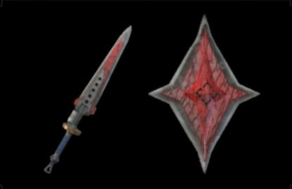 Rampage C. Blade II