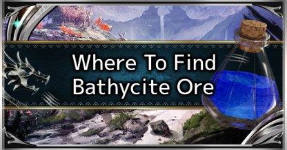 Bathycite Ore