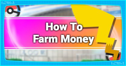 How To Earn & Farm Money