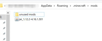 move to download folder
