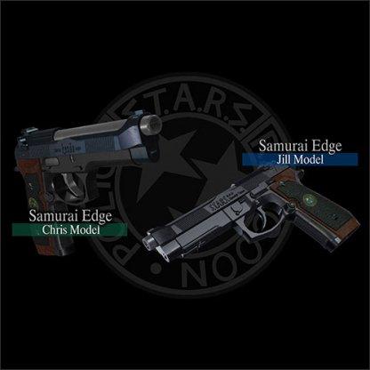 Resident Evil 2 Samurai Edge DLC