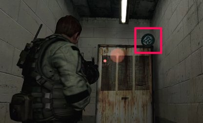 Emblem Location 4 - Behind White Curtains