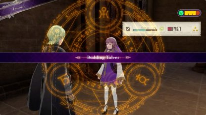 Budding Talent Lysithea