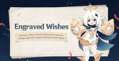 Engraved Wishes Web Event 9/07-10/26