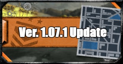 Call of Duty : Black Ops IV Ver. 1.07.1 Update Nov. 28