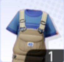 Overalls (Beige)
