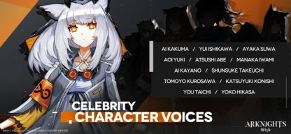 Voice Overs By Japanese Voice Actors