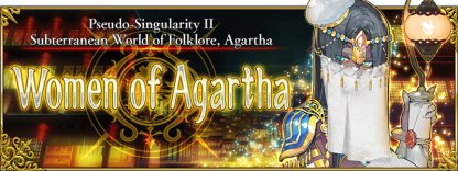Women of Agartha banner
