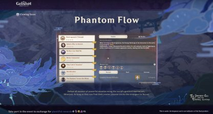 Phantom Flow