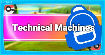 All Techniqueal Machine (TM) List & How to Get