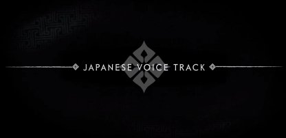 Japanese Voice Over With Subtitle