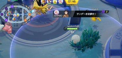 Be Aware Of Boss Pokemon Spawns