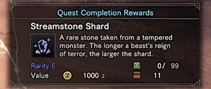 Obtain From Tempered Monster Investigations