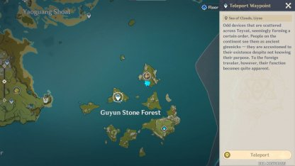 Travel Quickly By Using Waypoints