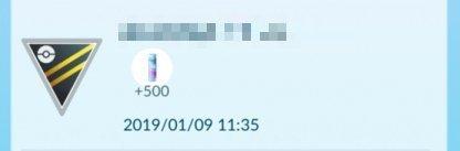 Pokemon GO Get More Rewards In Trainer Battles