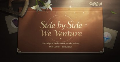Side by SIde We Venture Web Event