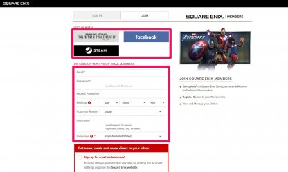 How To Register Square Enix Members