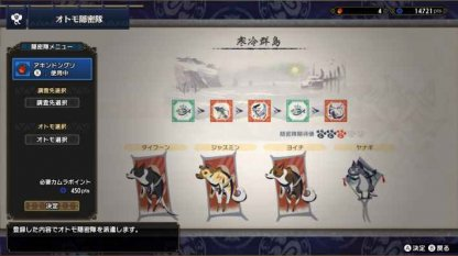 Increase Meowcenaries Rewards & Buddy Exp