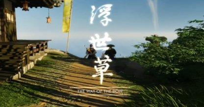 Ishikawa 4