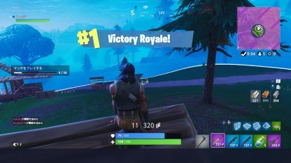 fortnite battle royale is a massive online battle royale tps game where you and other 99 players aims to be the sole surviving player or team in the match - victory royale fortnite season 8