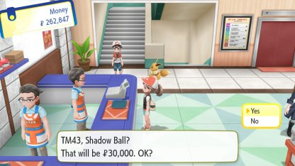 Shadow Ball Location