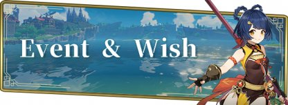 Event & Wish