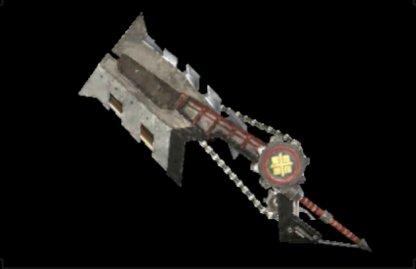 The Shredder II