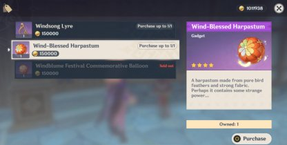 Wind-Blessed Harpastum for 2.2