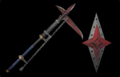 Rampage Gunlance S