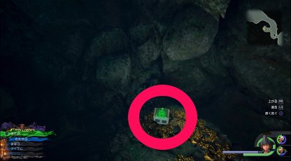 The Caribbean Underwater Cave - Treasure Chest & Lucky Emblem