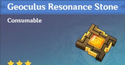 Geoculus Resonance Stone