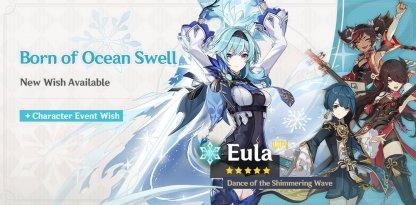 Eula Banner