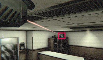 Emblem Location 1 - Use Camera