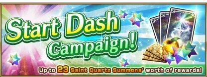 Start Dash Campaign Banner