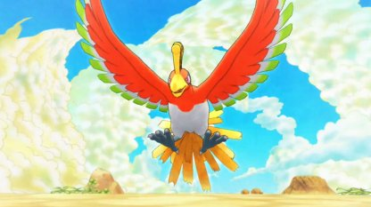 Defeat Ho-Oh To Unlock Western Cave