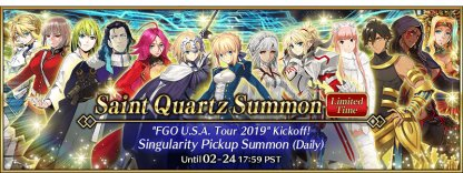 Singularity Pickup Summon banner