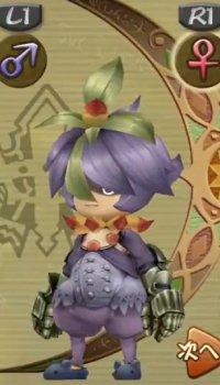 Lilty Female 5