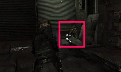 First Key Is Near Dead Body